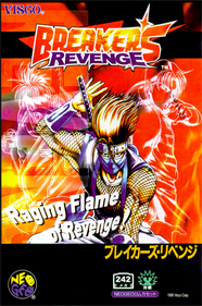 Breakers Revenge