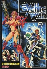 Cosmic Soldier 2: Psychic War