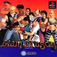Slam Dragon