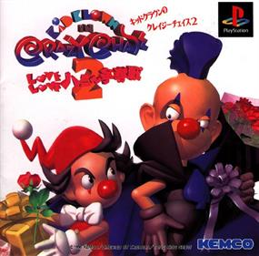 Kid Clown in Crazy Chase 2