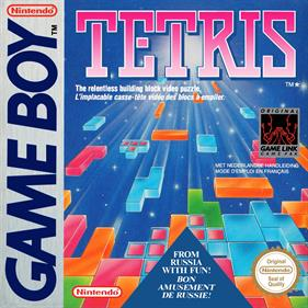 Tetris - Box - Front