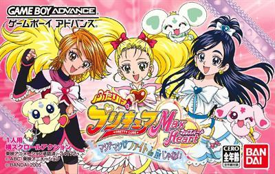 Futari wa Pretty Cure Max Heart : Maji Maji! Fight de IN Janai