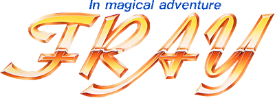 Fray in Magical Adventure - Clear Logo