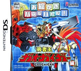 Oekaki Puzzle Battle! Yuusha Ou GaoGaiGar Hen