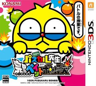 100% Pascal Sensei: Kanpeki Paint Bombers
