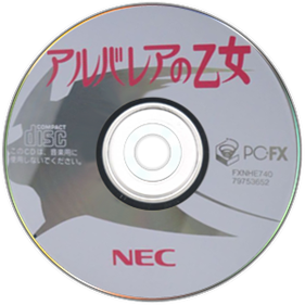 Albaria no Otome - Disc