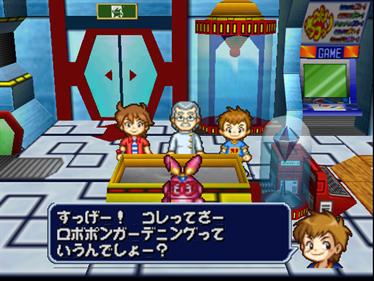 Robot Ponkottsu 64: Nanatsu no Umi no Caramel - Screenshot - Gameplay