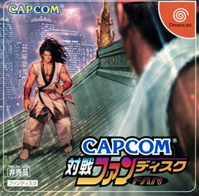 Capcom vs. SNK 2 Taisen Fan Disc