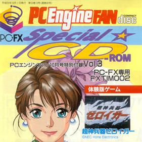 PC Engine Fan: Special CD-ROM Vol. 3