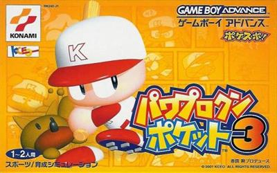 Power Pro Kun Pocket 3