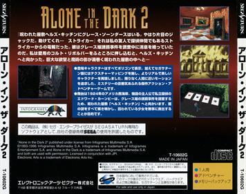 Alone in the Dark: One-Eyed Jack's Revenge - Box - Back