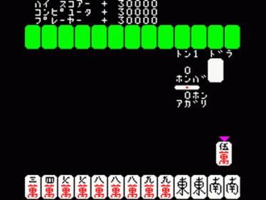 Excite Mahjong - Screenshot - Gameplay