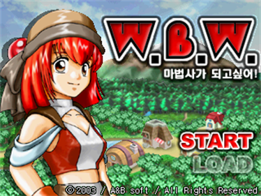 W.B.W.: Wanna Be Wizard! - Screenshot - Game Title