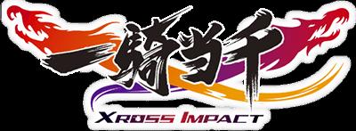 Ikki Tousen: Xross Impact - Clear Logo