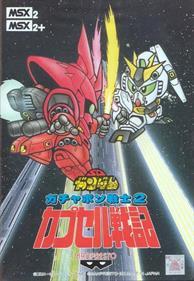 SD Gundam: Gachapon Senshi 2