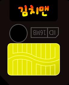 Kimchi-man GP32 - Cart - Front