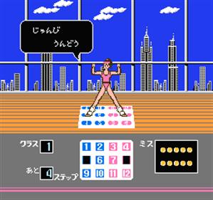 Dance Aerobics - Screenshot - Gameplay