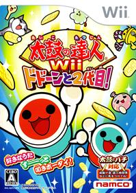 Taiko no Tatsujin Wii: Dodoon to 2 Daime!
