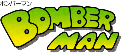 Bomberman - Clear Logo