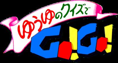 Yuuyu no Quiz de Go! Go! - Clear Logo