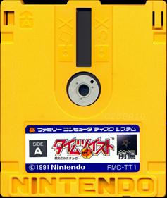 Time Twist: Rekishi no Katasumi de... - Zenpen - Cart - Front