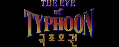 The Eye of Typhoon - Clear Logo