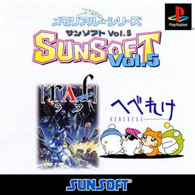 Memorial Star Series: Sunsoft Vol. 5