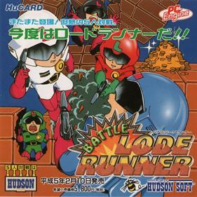 Battle Lode Runner - Advertisement Flyer - Front