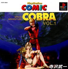 Space Adventure Cobra: The Psychogun Vol. 1