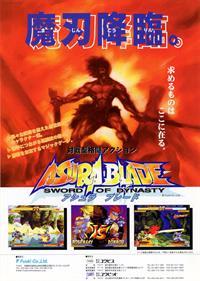 Asura Blade: Sword of Dynasty