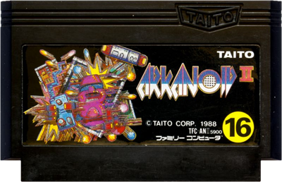Arkanoid II - Cart - Front