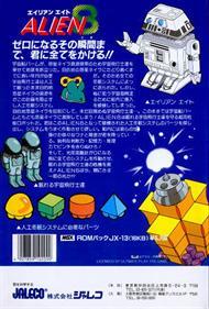 Alien 8 - Box - Back