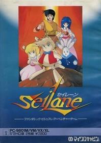 Seilane