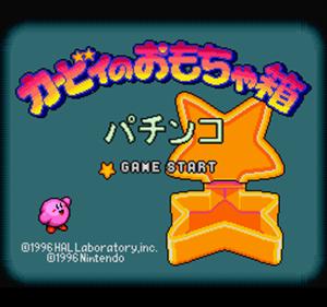 Kirby no Omochabako: Pachinko