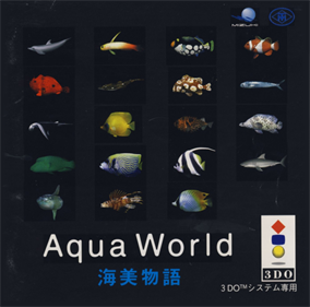 Aqua World: Umi Monogatari
