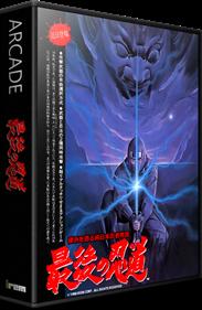 Ninja Spirit - Box - 3D