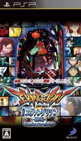 Hisshou Pachinko * Pachi-Slot Kouryaku Series Portable Vol. 2: CR Evangelion - Hajimari no Fukuin