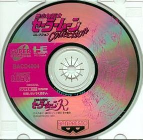 Bishoujo Senshi Sailor Moon Collection - Disc