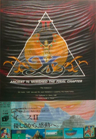 Ys II: Ancient Ys: Vanished The Final Chapter - Box - Front