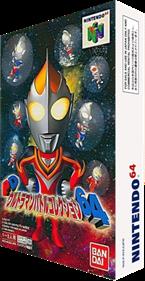 PD Ultraman Battle Collection 64 - Box - 3D