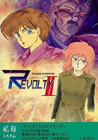 Revolty II