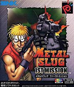 Metal Slug 1st Mission