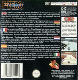 F-Zero: Maximum Velocity - Box - Back