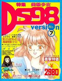 Disc Station 98 #07