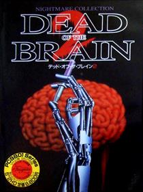 Dead of the Brain 2