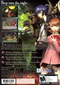 Shin Megami Tensei: Persona 3 - Box - Back