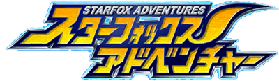Star Fox Adventures - Clear Logo