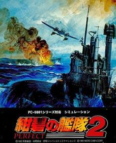 Konpeki no Kantai 2: Perfect