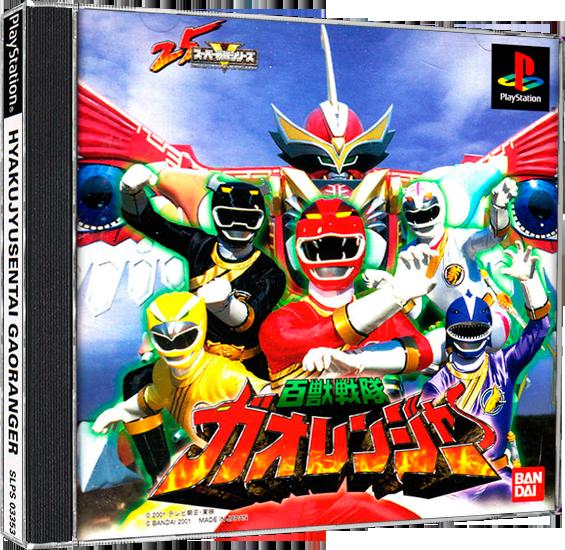 download game hyakujuu sentai gaoranger ps1