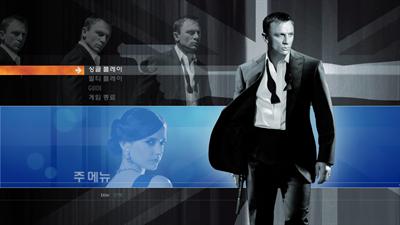 007: Quantum of Solace - Screenshot - Game Select